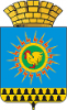 герб Рефтинского.png